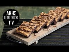 Brookies από τον Άκη Πετρετζίκη. Φτιάξτε ένα υπέροχο γλυκό με βάση αφράτου brownie και επικάλυψη τραγανού μπισκότου! Ένας τέλειος συνδυασμός!