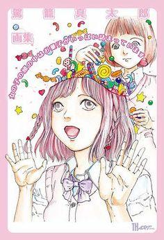 閲覧注意 女の子の頭の中はお菓子がいっぱい詰まっています (TH ART Series), http://www.amazon.co.jp/dp/4883751635/ref=cm_sw_r_pi_awd_0KgOsb0D7W2TT
