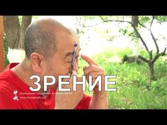 Point Acupuncture, Accupuncture, Salud Natural, Healthy Eyes, Youtube, Acupressure, Health Coach, Health And Beauty, Diabetes