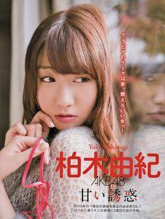 柏木由紀 | Yuki Kashiwagi #AKB48 #NMB48