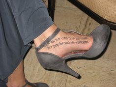 Foot Tattoo in Hebrew.