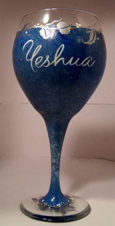 Yeshua by GranArt on Etsy, $18.00
