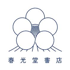 春光堂書店ロゴ(落選)