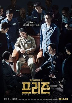 J&B BLOGSPOT: The Prison Movie [2017]
