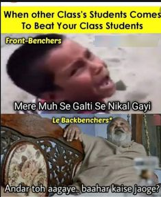 Backbechers are always great Funny School Jokes, Some Funny Jokes, Crazy Funny Memes, Funny Laugh, Funny Puns, Funny Relatable Memes, Haha Funny, Funny Facts, Kid Memes