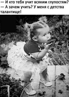 Фотография Cute Toddlers, Cute Kids, Cute Babies, Image Photography, Children Photography, White Photography, Beautiful Children, Beautiful Babies, Sweet Child O' Mine