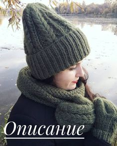 Chrochet, Crochet Yarn, Scarf Hat, Knitting Accessories, Knit Patterns, Headbands, Knitted Hats, Needlework, Knitwear