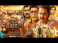 Tabadala Latest Bhojpuri Hit Movie Download and Watch Online in Full HD Tabadala (तबादला) | HD New Bhojpuri Full Movie | Pawan singh & Ak... Bhojpuri Full HD Movies INDIAN BEAUTY SAREE PHOTO GALLERY  | I.PINIMG.COM  #EDUCRATSWEB 2020-07-02 i.pinimg.com https://i.pinimg.com/236x/73/7c/22/737c223126cbd281486bbe13d2d0b90e.jpg