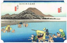 "Japanese Ukiyo-e Woodcut print Hiroshige ""The Fifty-three Stations of the Tōkaidō Fuchu"""