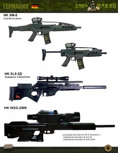 Military Weapons, Weapons Guns, Guns And Ammo, Gun Art, Concept Weapons, Custom Guns, Black Artwork, Assault Rifle, Self Defense
