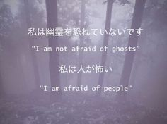 Japanese Quotes                                                                                                                                                                                 Más