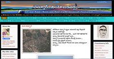 Chennur Blog / Website template Designed by boddu mahender , chennur, adilabad district