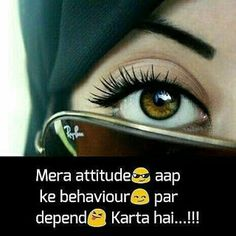 Hindi Attitude Status Images Pics Wallpaper for Boys & Girls Attitude Images - Good Morning Images Attitude Thoughts, Attitude Shayari, Funny Attitude Quotes, Attitude Quotes For Girls, Crazy Girl Quotes, Funny Girl Quotes, Girl Attitude, Attitude Status, Girly Quotes