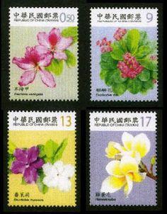 FDC, cover and Philatelic/enveloppe et philatélie: New stamp: Flowers Postage Stamp (IV)/Les nouveautés: Timbre de Fleurs (IV)