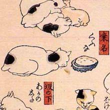 桑名 猫飼好五十三疋(歌川国芳の画)