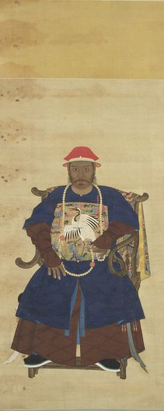 Chinese Art | Portrait of a First-rank Court Official, possibly Li Yinzu (1629-1664) ~ Via Curieuse Chine