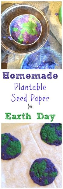 Did you know you can make your own, homemade plantable seed paper? What a way to celebrate Earth Day!