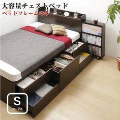 Bedroom Bed Design, Bedroom Furniture Design, Bedroom Decor, Bed Designs With Storage, Sofa Bed With Storage, Bed Frame, Interior Design, Home Decor, Couple Room