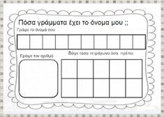 1st Day Of School, Classroom, Names, Writing, Printables, Fall, Kids, Class Room, Autumn