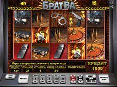 Игровые автоматы братва играть бесплатно и без регистрации найти club 2005 игровые автоматы