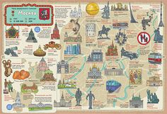 Book of illustrated maps of Russian regions - Alexander Golubev - Moscow