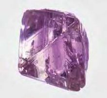 Natural-color purple #diamond crystal from Siberia.
