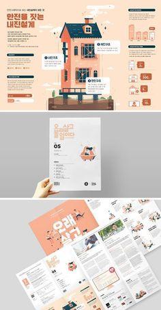 New Beautiful Art Love Design Ideas Magazine Design, Graphic Design Magazine, Brochure Layout, Brochure Design, Branding Design, Brochure Template, Design Layouts, Pamphlet Design, Leaflet Design