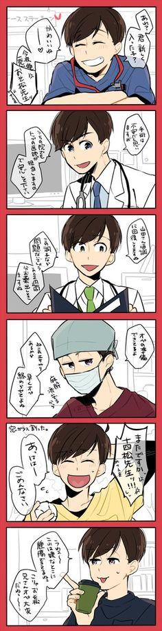 Anime Love, Anime Guys, Osomatsu San Doujinshi, Boy Character, Ichimatsu, Manga, Fujoshi, Boku No Hero Academia, Haikyuu