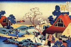 Katsushika Hokusai (葛飾 北斎), 1760-1849. 葛飾北斎。百人一首うはかえと幾。小野の小町。