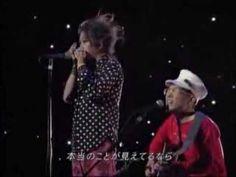 ハナレグミ&忌野清志郎 サヨナラCOLOR