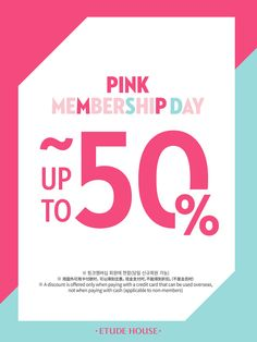 Email Marketing Design, Email Design, Ad Design, Sale Banner, Web Banner, Discount Cosmetics, Korea Design, Cosmetic Design, Promotional Design