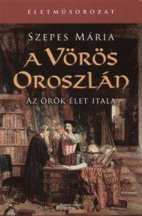 Szepes Mária - A Vörös Oroszlán Film Books, Diana Gabaldon, Music Film, Maroon 5, Outlander, Marvel, Reading, Painting, Book Covers