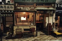 Created by master miniature artist 'Ryu Seung Ho', south korea.