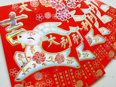 6X 2015 Lucky Goat Chinese New Year Ang Pow Ang Pau Money Envelope Red Packet D6 #NewCrown