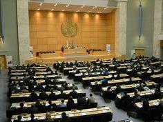 World Summit on the Information Society, plenary meeting 2005