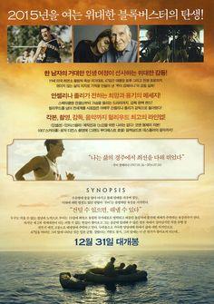 언브로큰 / Unbroken / moob.co.kr / [영화 찌라시, movie, 포스터, poster]