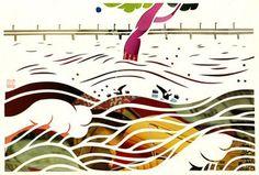 Planet Platonic Papercut Art