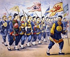 Chinese Army during the Boxer Rebellion