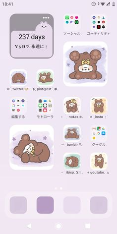 Iphone Home Screen Layout, Iphone App Layout, Iphone App Design, Iphone Wallpaper App, Aesthetic Iphone Wallpaper, Kawaii App, Organize Phone Apps, Cute App, Phone Themes