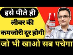 Daily Health Tips, Health And Fitness Articles, Ayurvedic Remedies, Natural Health Remedies, Beauty Tips For Skin, Health And Beauty Tips, Hair Fall Remedy Home, Study Websites, Homeopathy Medicine