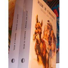 Russian Children's Bible by VOM / Idji I Smotri / Biblija Dlja Djety / Novij Zavet / 304 pages $39.99