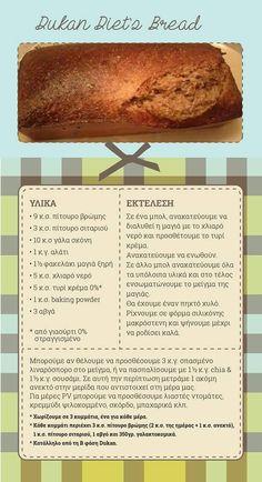 Dukan Diet's Bread – Ψωμί Ντουκαν.2 κσ πίτουρο βρώμης 1 κσ πίτουρο σιταριού 5 κσ γιαουρτι στραγγιστό 1 κγ μπέκιν παουντερ 2 αυγά μεγάλα Λίγο αλάτι,  δυόσμο, ρίγανη Και αν θέλεις 1 κσ psyllium τα κάνει ποιό ψωμένια και τούμπανο ασε που βοηθάει πολύ για το έντερο.  Ψηνω στους 170c για 40min ( ο φούρνος μου ειναι μέτριος)  Την συνταγή αυτή την εμπνεύστηκε η Fotini PaschalerisMavris να τα λέμε αυτά!  Καλή επιτυχία Dukan Diet, Keto Diet Plan, No Bread Diet, Fat Burning Tips, Weight Loss Diet Plan, I Foods, Recipies, Health Fitness, Food And Drink