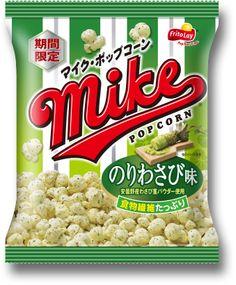 Mike popcorn wasabi flavor