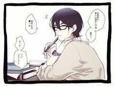 Kuroko No Basket, My Favorite Things, Anime, Character, Cartoon Movies, Anime Music, Animation, Lettering, Anime Shows