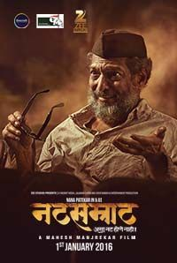 yedyanchi jatra marathi movie download 720p