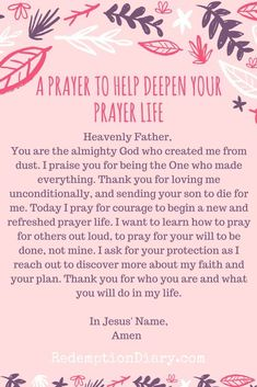 Morning Prayer: A prayer to Help Deepen Your Prayer Life.. Yes I pray this in Jesus Christ name AMEN ❤️