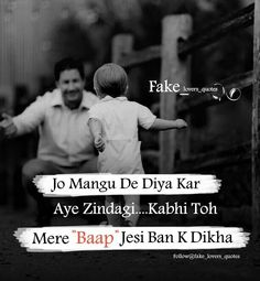 ✨Pinterest: Kubra Yousuf✨ Daughter Quotes In Hindi, Father Quotes In Hindi, Father Daughter Love Quotes, Love Quotes In Hindi, Islamic Love Quotes, Desi Quotes, Religious Quotes, Miss You Dad Quotes, Papa Quotes