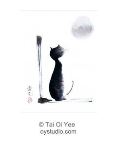 Sumi-e cat - Tomorrow Will Be A Better Day - print or remarqued print