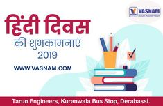 Trust Vasnam, ISO certified, Indian brand of clothes drying stands, ironing boards and aluminium ladders. Always there to help with your household chores. Cloth Drying Stand, Steel Shoes, Aluminium Ladder, Family Of Five, Iron Board, Clothes Dryer, Got Quotes, Household Chores, Stand Design