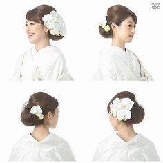 いいね!97件、コメント1件 ― Ayumi Fujinoki[スタジオアクア/ヘアメイク]さん(@ayumi.hm_aquatokyobay)のInstagramアカウント: 「* 後ろにつるっと大きめに。 ご持参いただいた胡蝶蘭をつけて。 hair & make up : ayumi fujinoki photographer : chiaki ooe . .…」 Hairdo Wedding, Wedding Hairstyles, Asian Party, Wedding Kimono, Hair Arrange, Japanese Hairstyle, Japanese Kimono, How To Make Hair, Bridal Hair